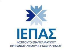 IEPAS Logo